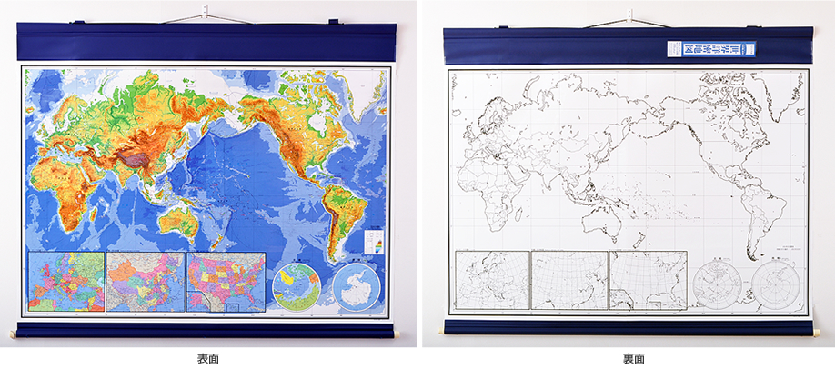 マジック式世界詳密地図