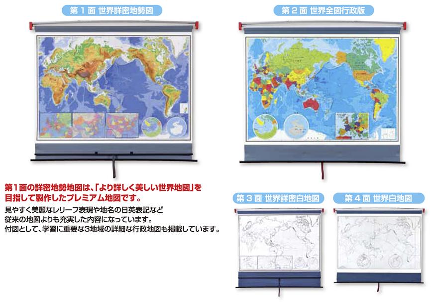 クイックロ-ラ-地図 世界詳密W 世界詳密地図&行政