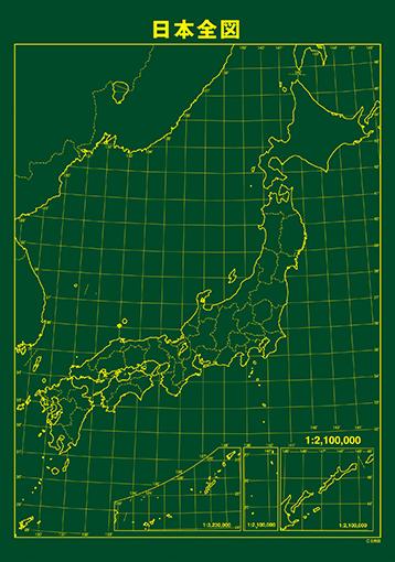 日本全図マグシート