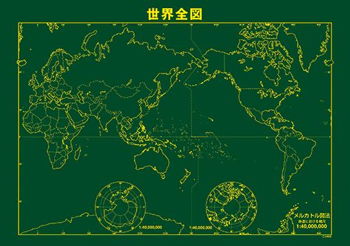 世界全図マグシート