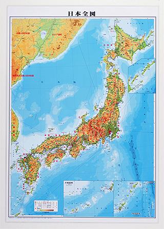 パウチ式日本地勢