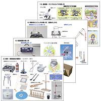 安心・安全な理科実験のすすめ方 実験器具操作指導図集