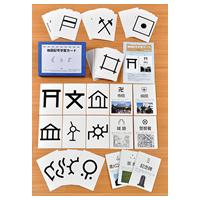 地図記号学習カード