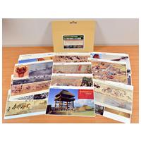 わが国の歴史と文化遺産 全3巻