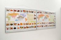 世界文食化地図 パネル 2枚連結 低解像度2